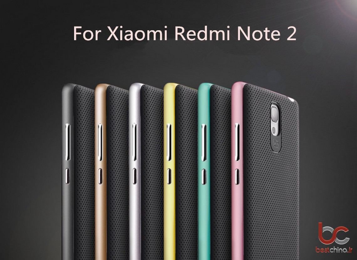 Xiaomi Redmi Note 2 iPaky Case (1)