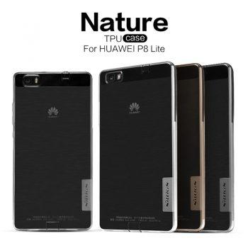 Huawei-P8-Lite-silicon
