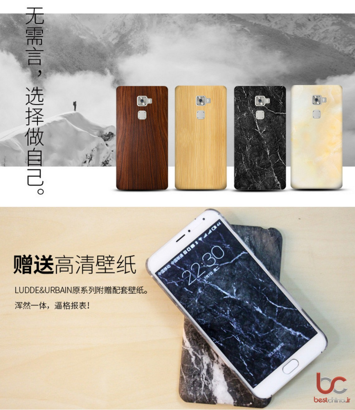 Huawei mate s back case (5)