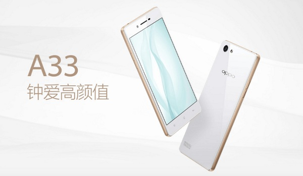 oppo a33 (2)