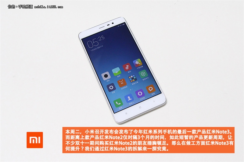 redmi note 3 (13)