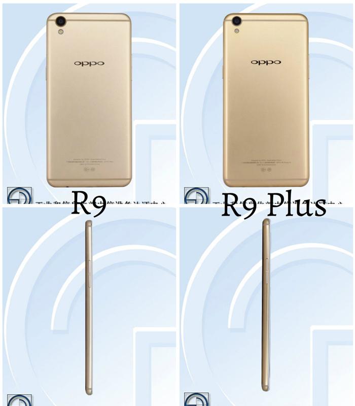 OPPO R9 (1)