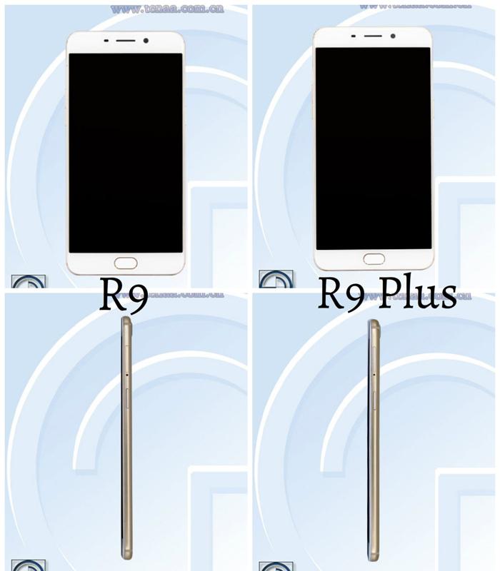 OPPO R9 (2)