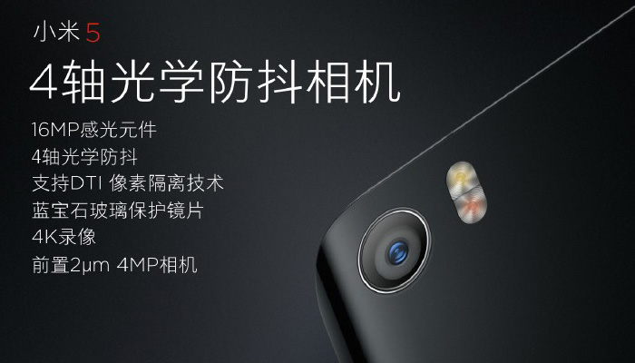 xiaomi-mi-5-camera-vs-iphone-6s-plus-03 (3)