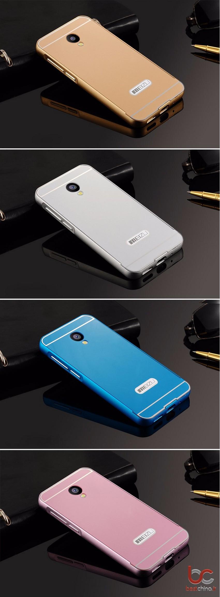 Meizu M2 Aluminium Back Cover (2)