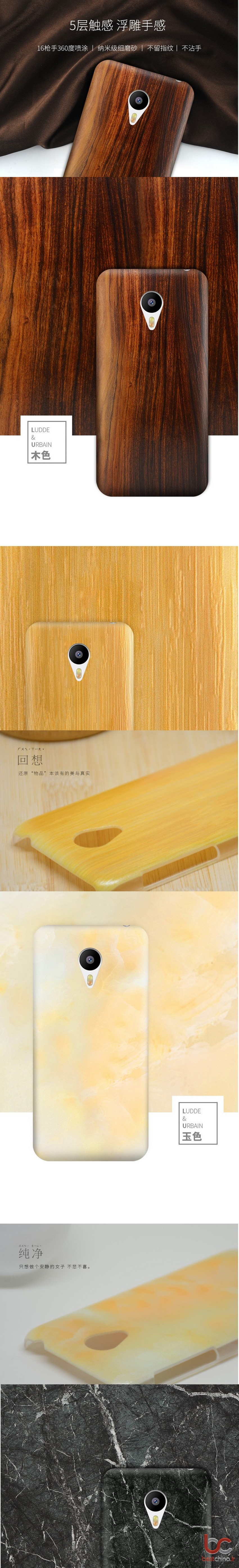 Meizu M2 Back Cover (2)