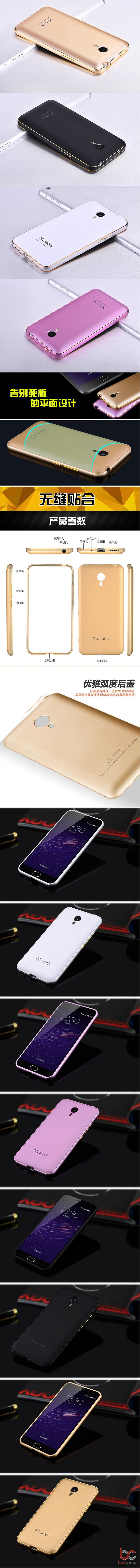 Meizu M2 Note Aluminium Back Cover (1)