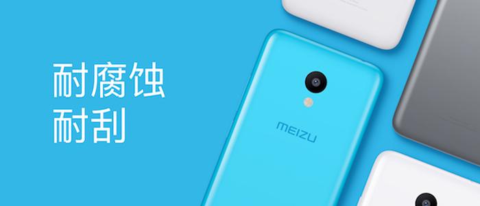 Meizu M3 (3)