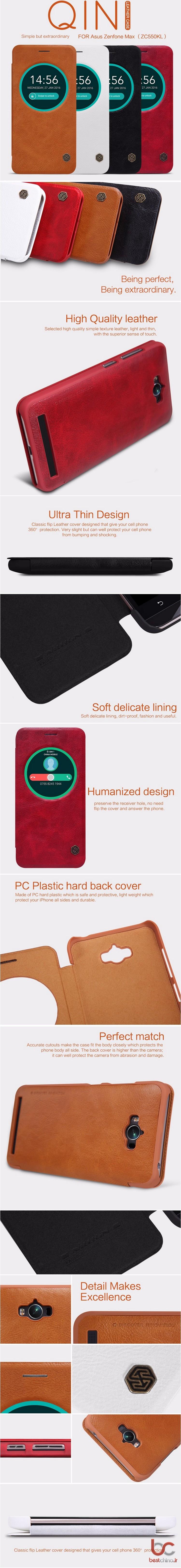 Asus ZenFone Max Flip Cover (01)