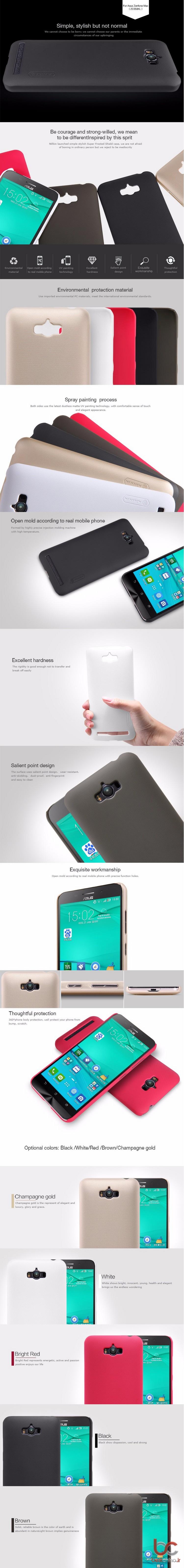 Asus ZenFone Max nilkin back cover (01)