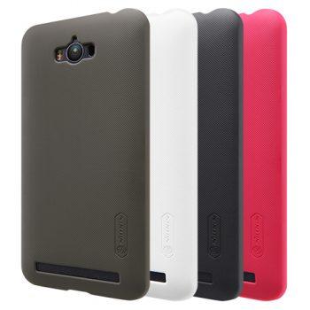 Asus ZenFone Max nilkin back cover (1)