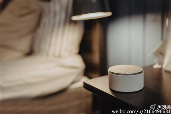Xiaomi Bluetooth Speaker (1)