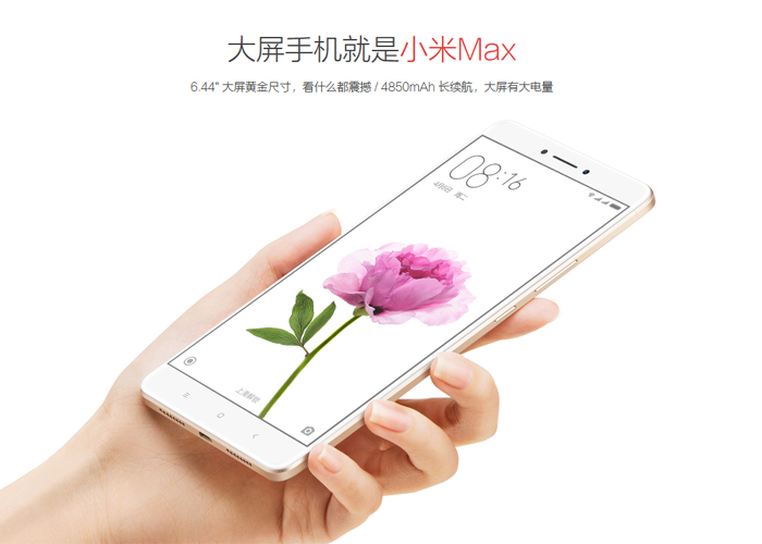 Xiaomi Max (1)