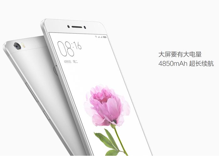 Xiaomi Max (4)