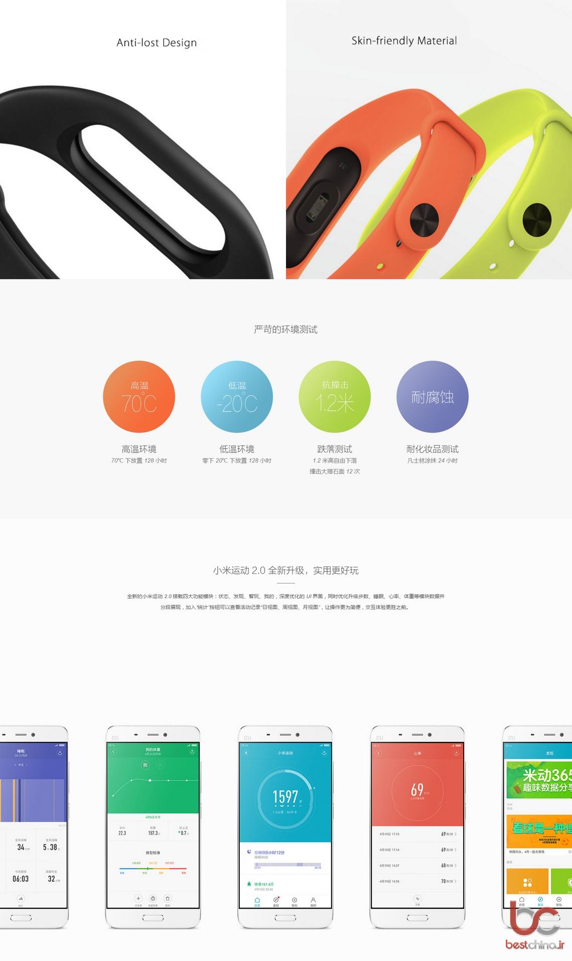 xiaomi-mi-band-2-smart-bracelet-63