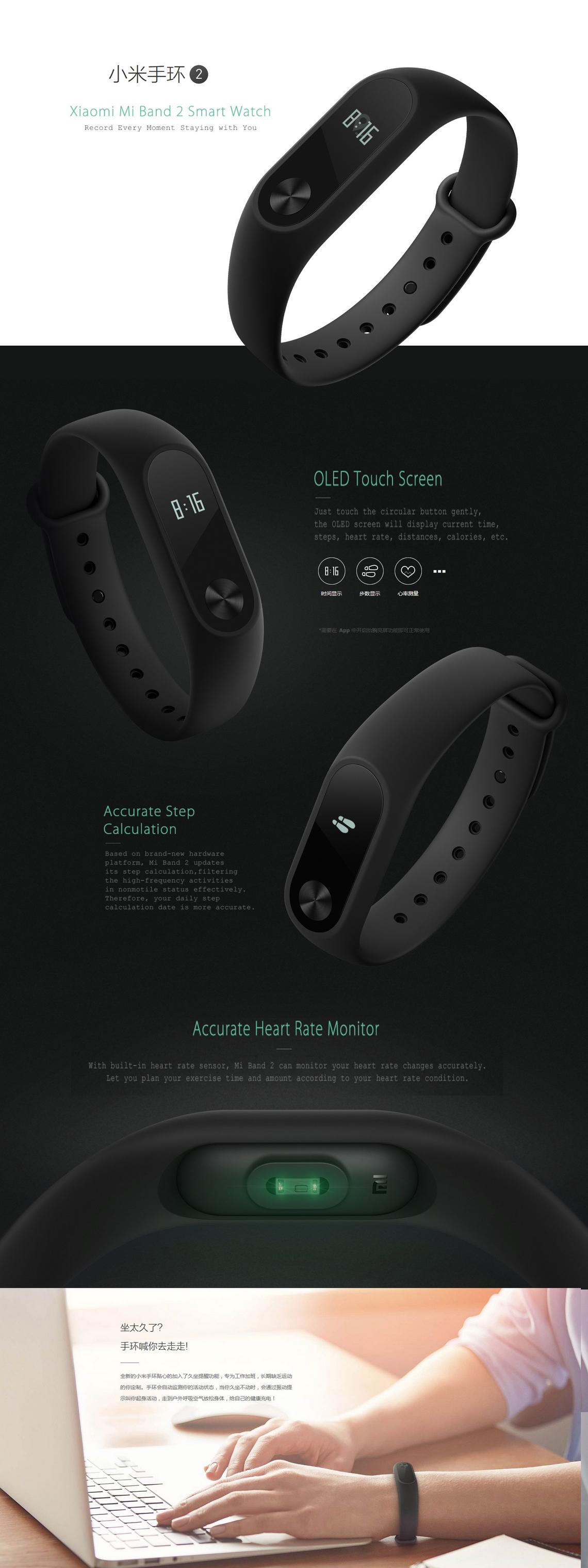 xiaomi-mi-band-2-smart-bracelet-64