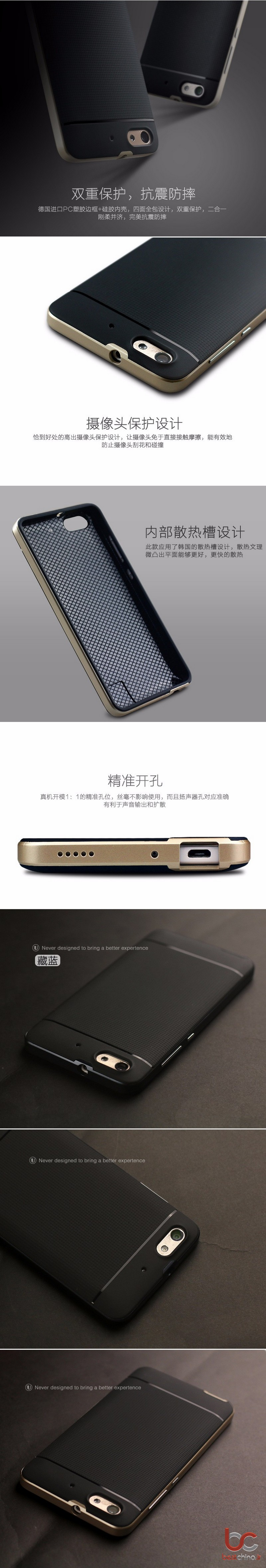 Huawei Honor 4C iPaky Back Cover (1)