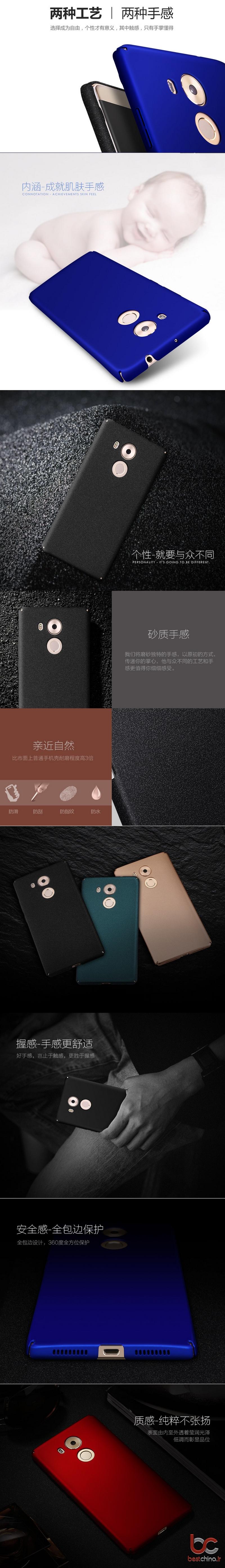 Huawei Mate 8 Back Cover (1)
