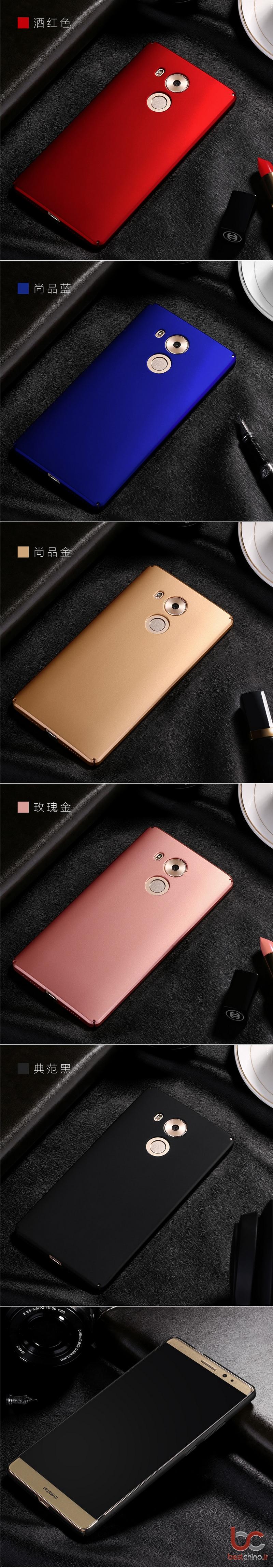 Huawei Mate 8 Back Cover (3)