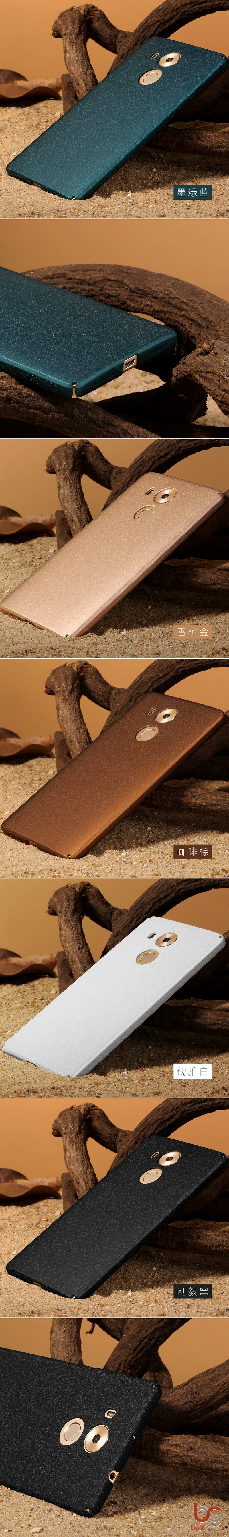Huawei Mate 8 Back Cover (4)
