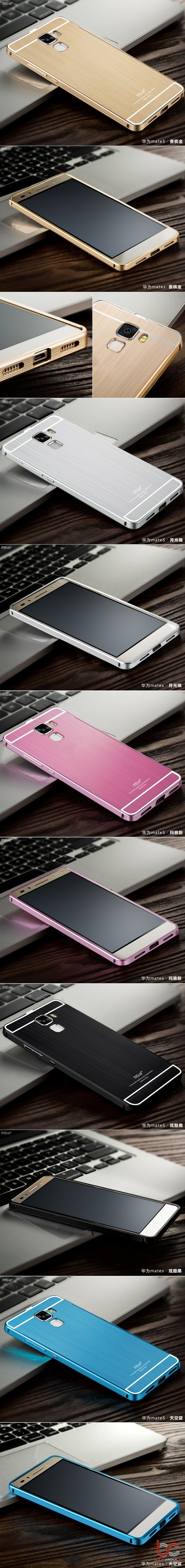 Huawei Mate S Aluminium Back Cover (3)
