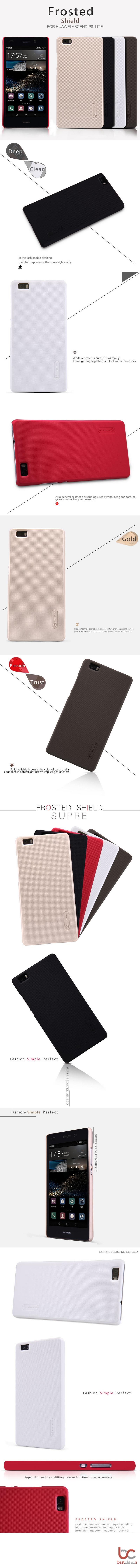 Huawei P8 Nillkin Back Cover (1)