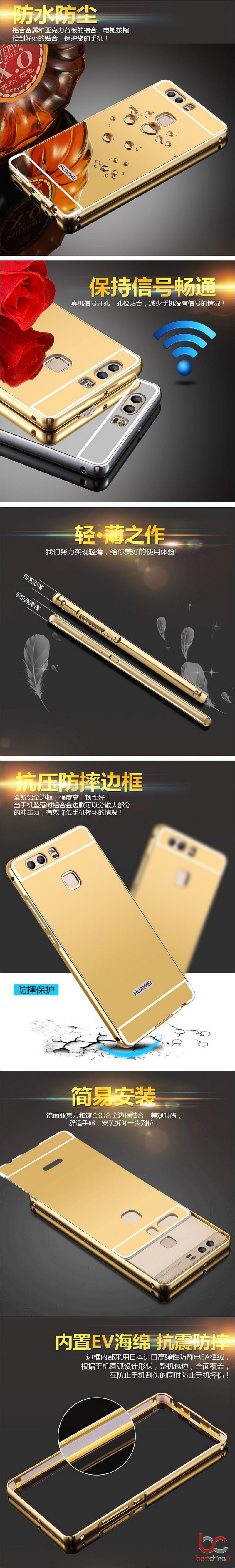 Huawei P9 Aluminium Back Cover (1)