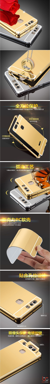 Huawei P9 Aluminium Back Cover (3)