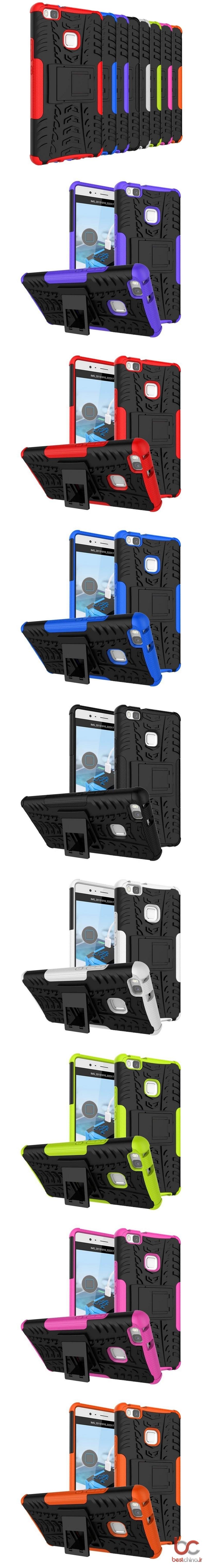 Huawei P9 Lite Armor Back Cover (1)