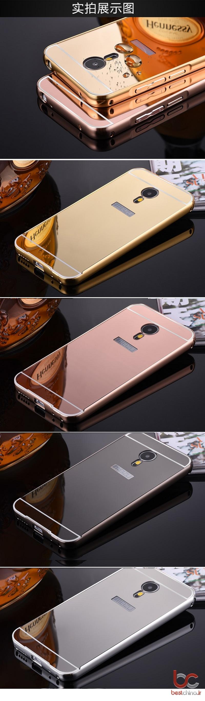 Meizu M3 Note Aluminium Back Cover (2)