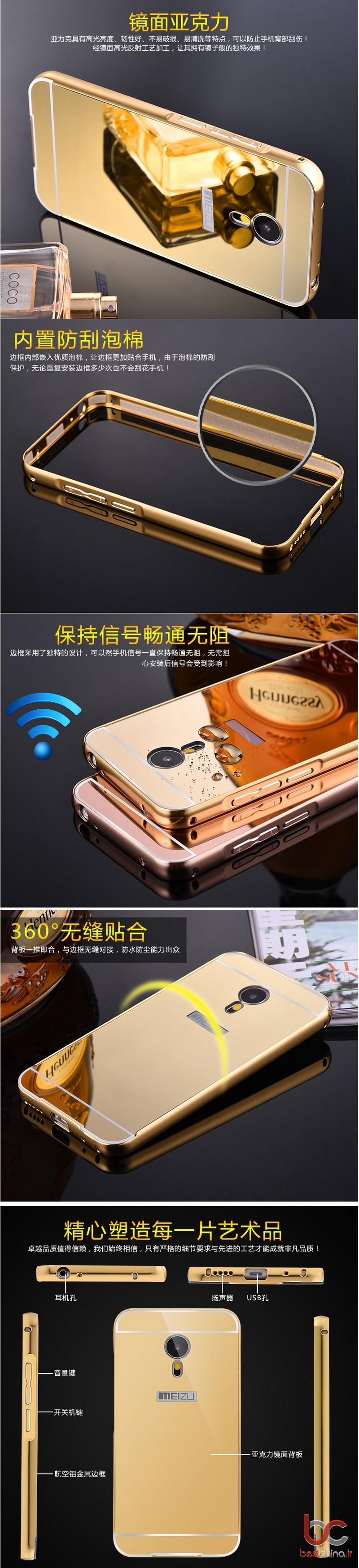 Meizu M3 Note Aluminium Back Cover (3)