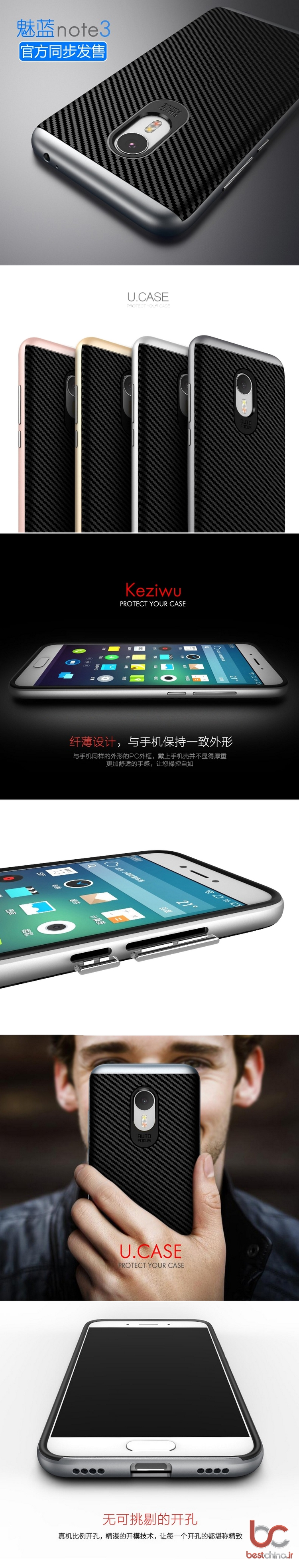Meizu M3 Note iPaky Back Cover (1)