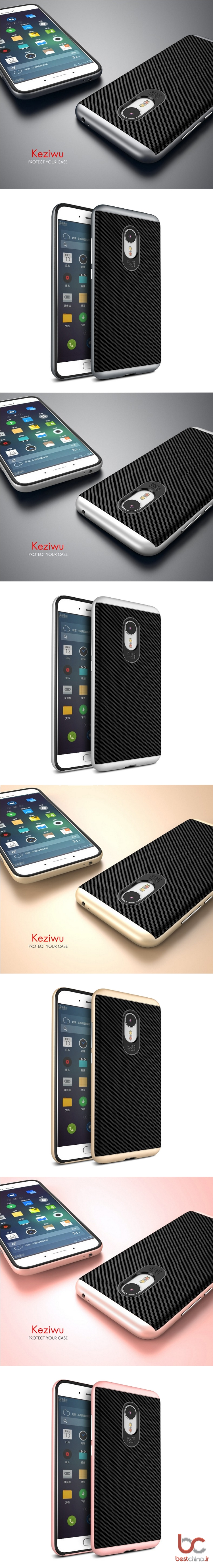 Meizu M3 Note iPaky Back Cover (2)