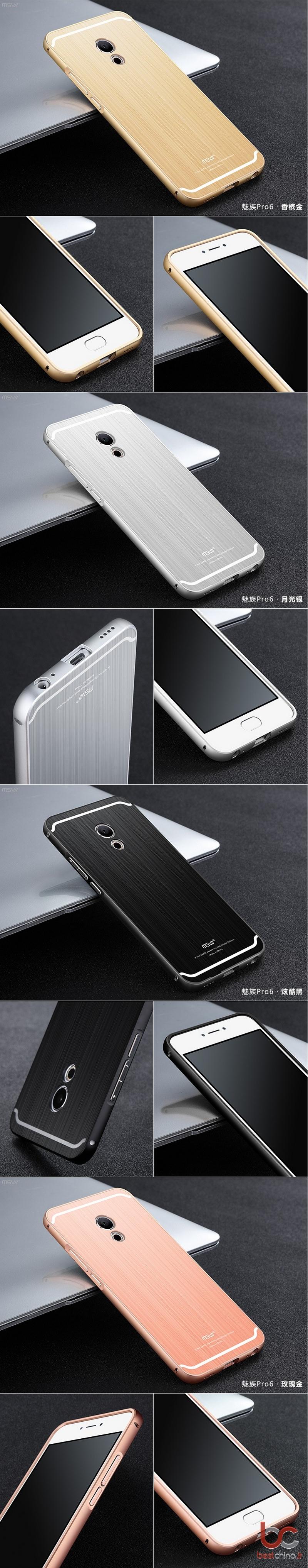 Meizu Pro 6 Aluminium msvii Back Cover (1)