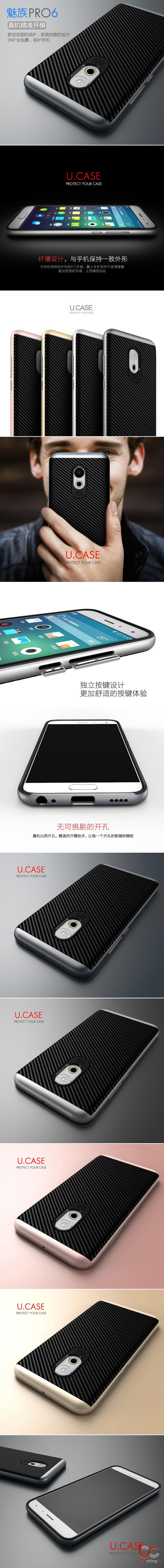 Meizu Pro 6 iPaky Back Cover (2)