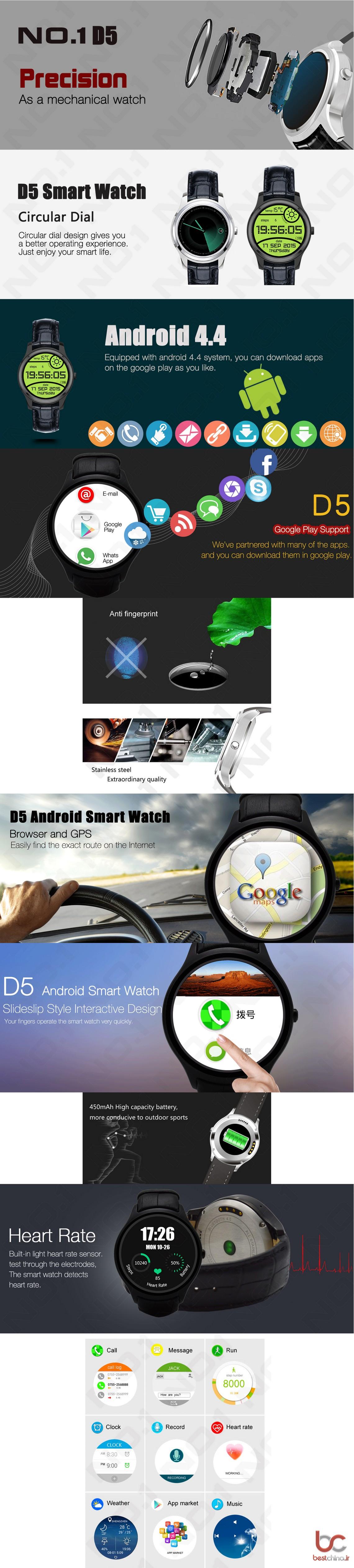 NO.1 D5 smartwatch (3)