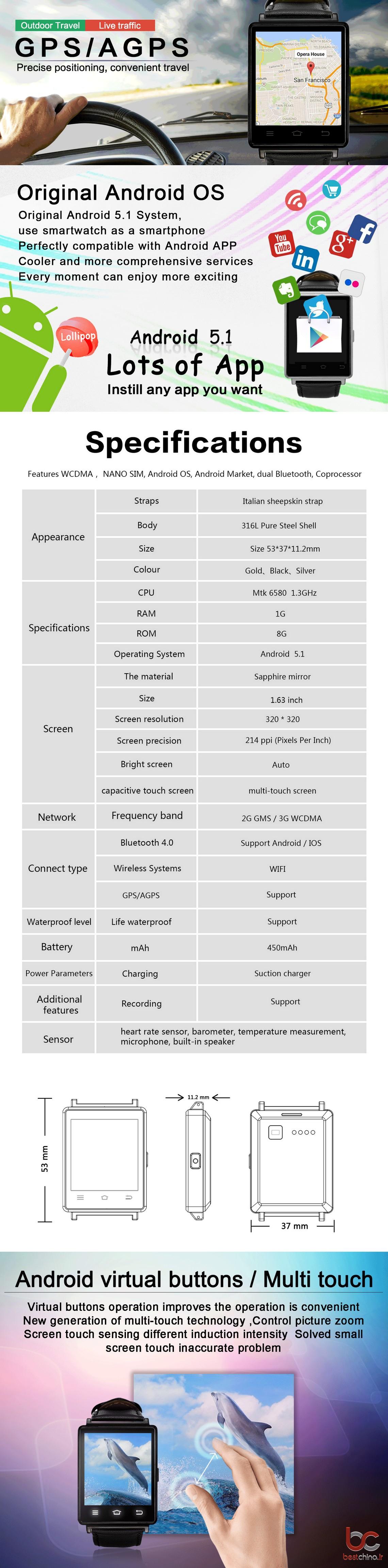 No.1 D6 smartwatch (5)