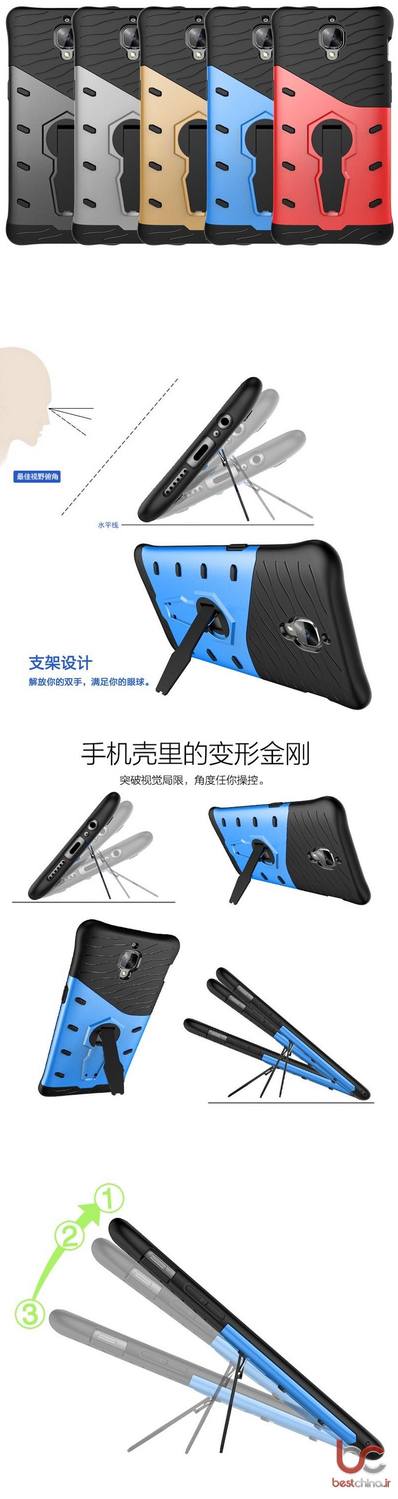 OnePlus 3 TPU Back Cover (1)