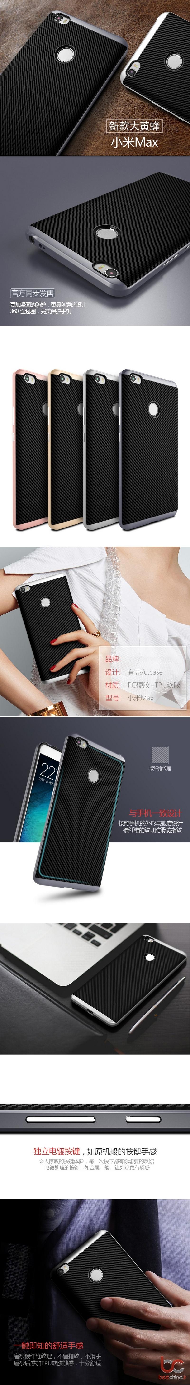Xiaomi Mi Max iPaky Back Cover (1)