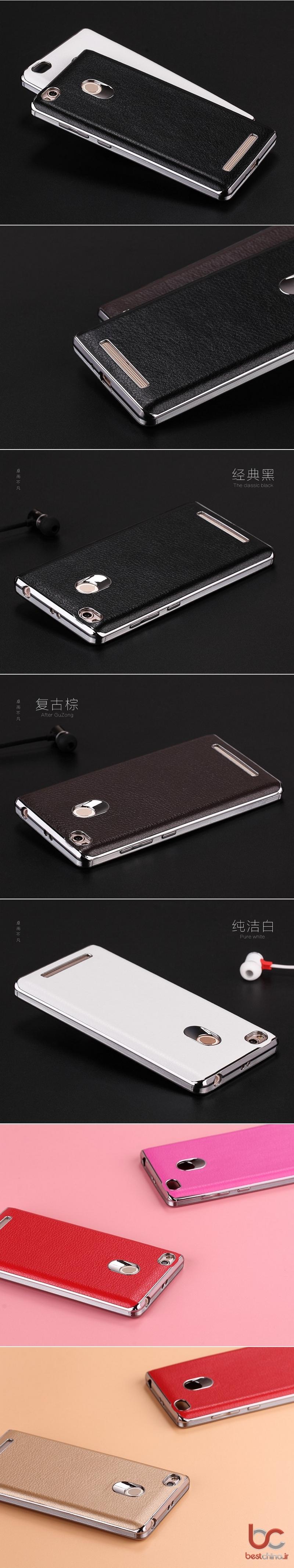 Xiaomi Redmi 3S Leather Back Cover (1)