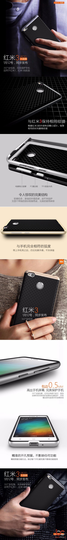 Xiaomi Redmi 3S iPaky Back Cover (1)
