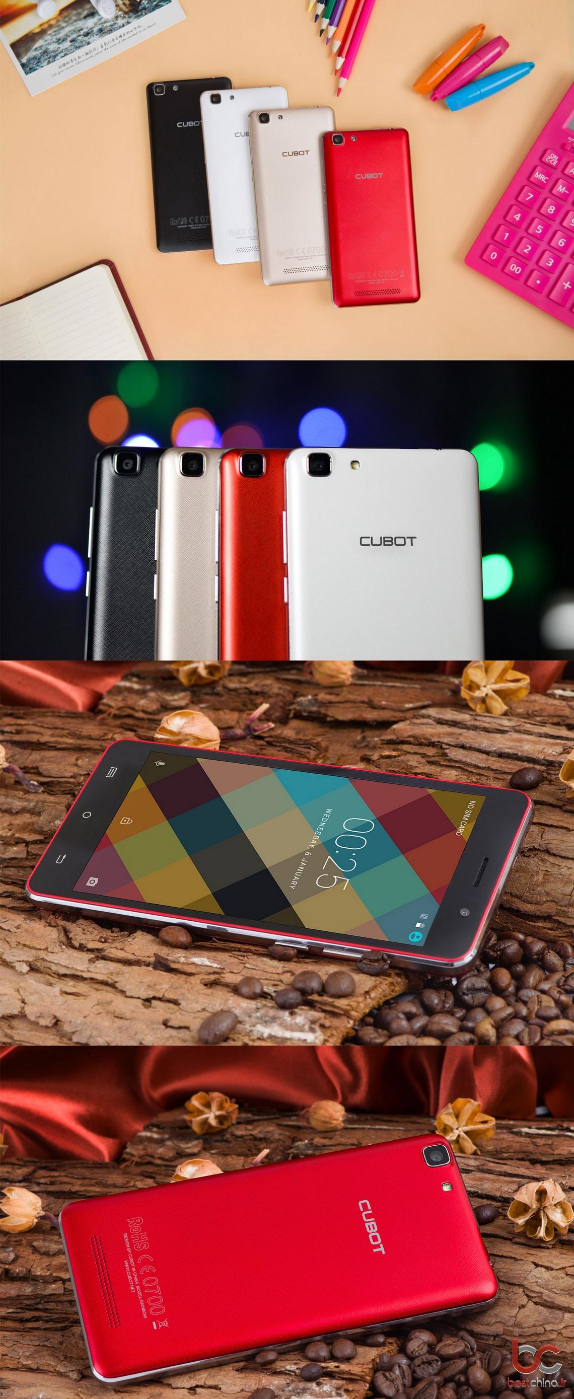 Cubot Rainbow (5)