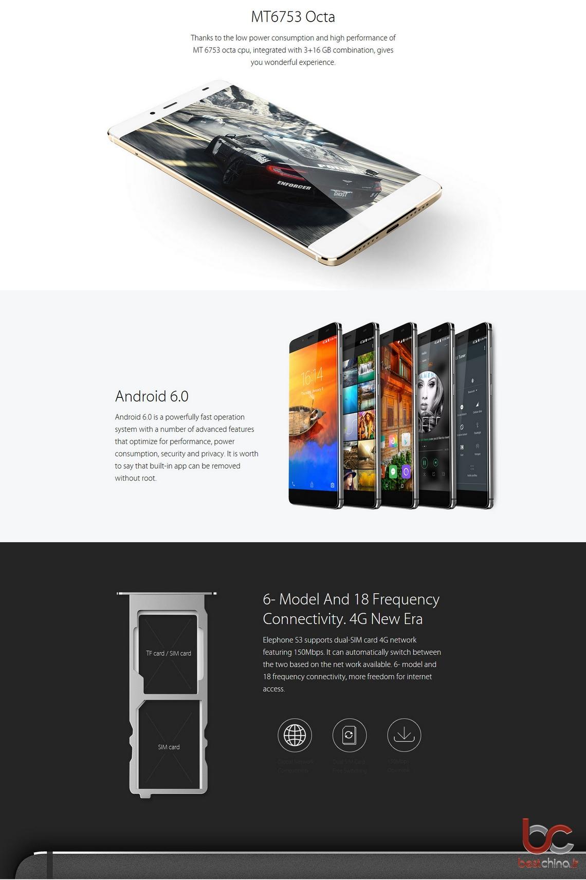 Elephone S3 (4)