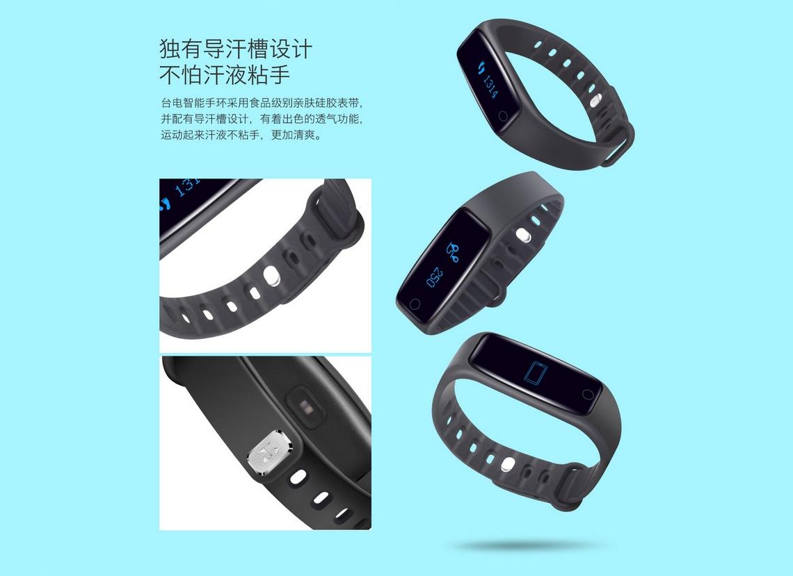 Teclast H30 smart bracelet (11)