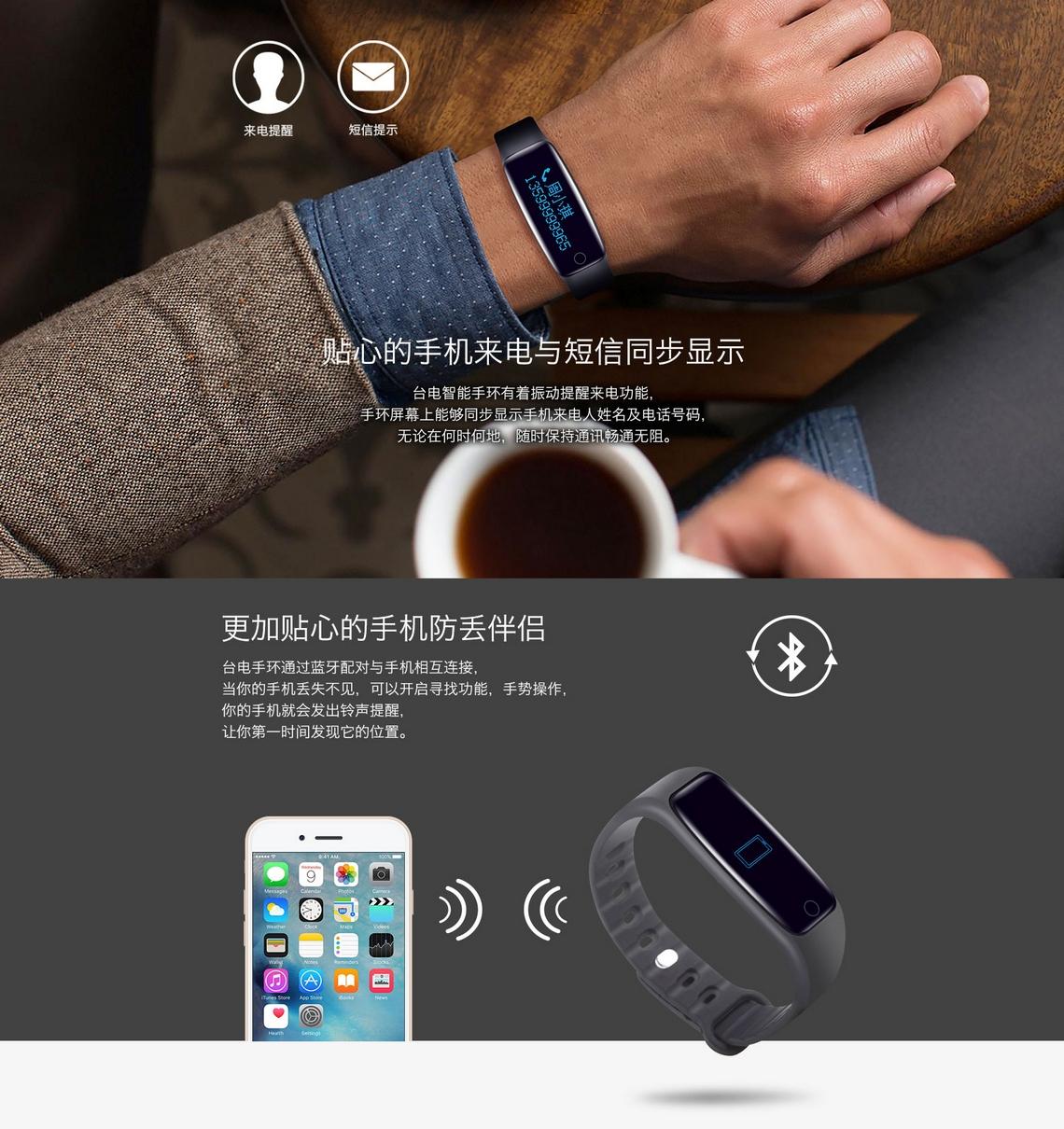 Teclast H30 smart bracelet (12)