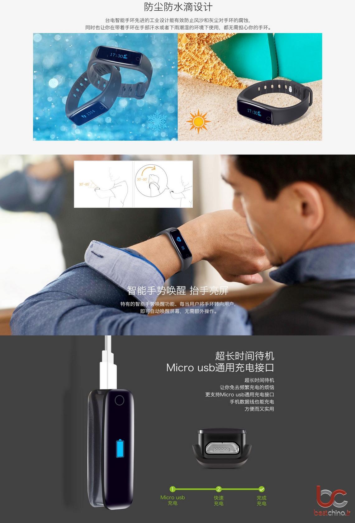 Teclast H30 smart bracelet (13)