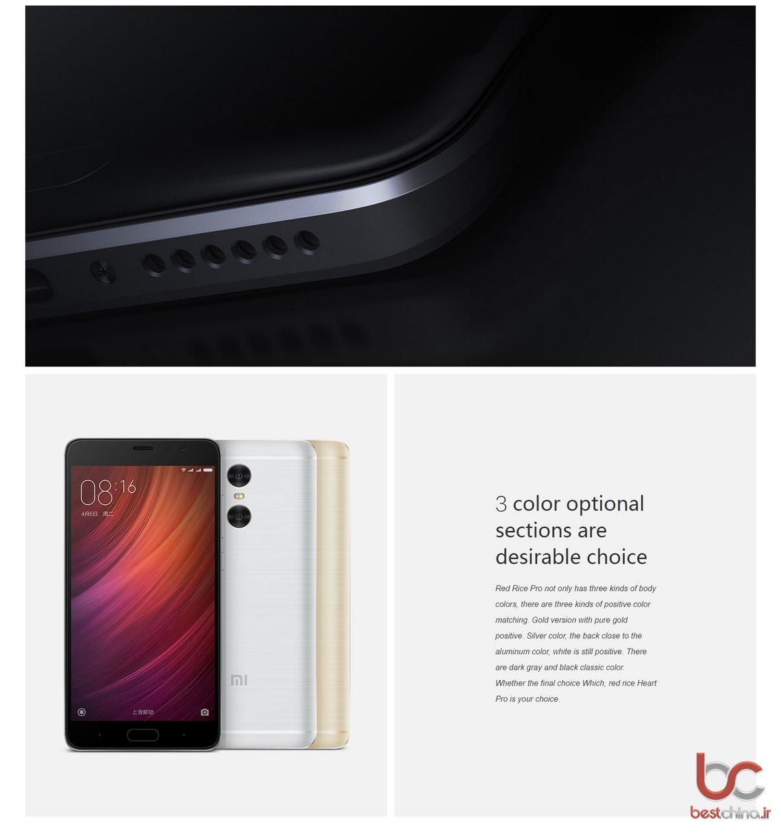 Xiaomi Redmi Pro (11)