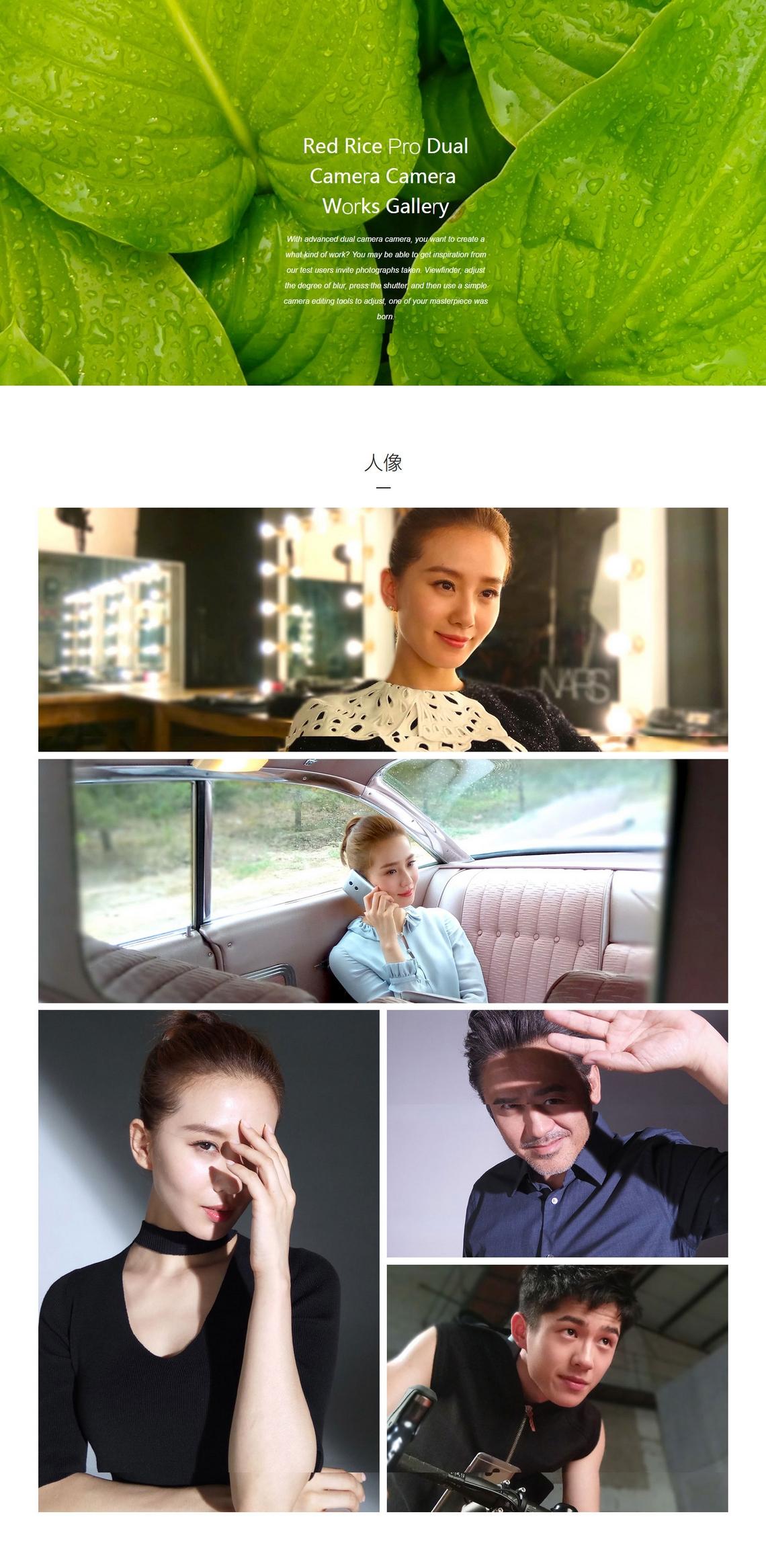 Xiaomi Redmi Pro (12)