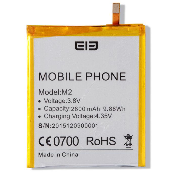Elephone M2 Battery