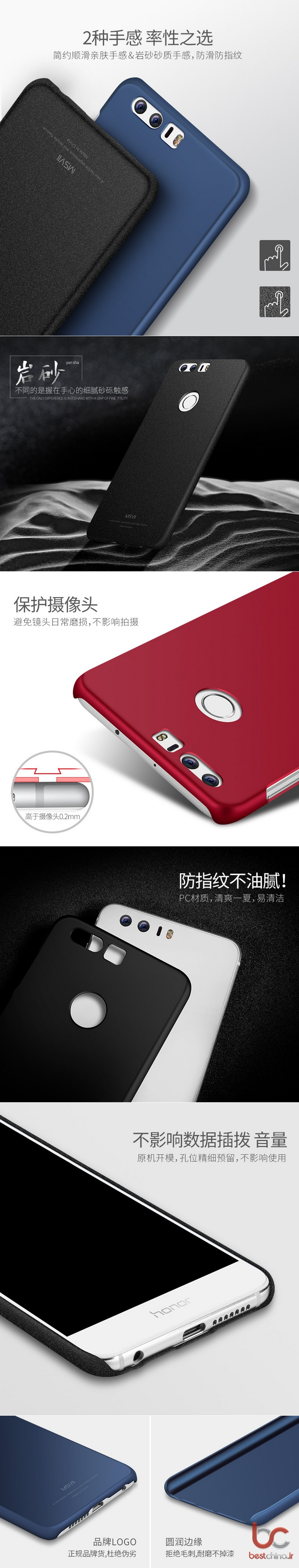 huawei-honor-8-msvii-back-cover2